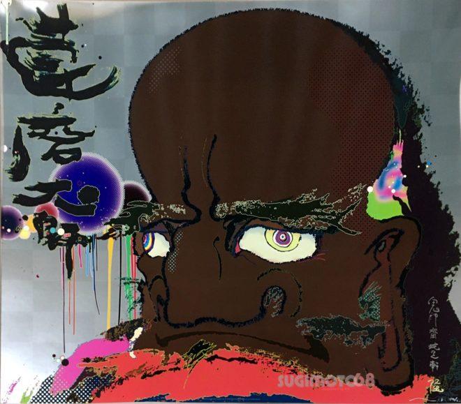 0_initiate_buddha
