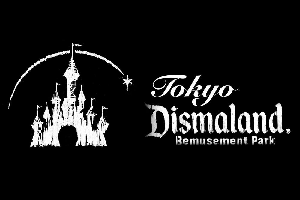 Tokyo Dismaland